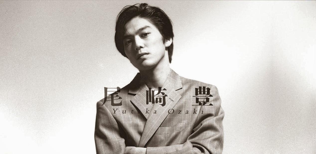 終わらない伝説、尾崎豊がすごい!死後も聞かれ続ける彼の生き様とは・・・