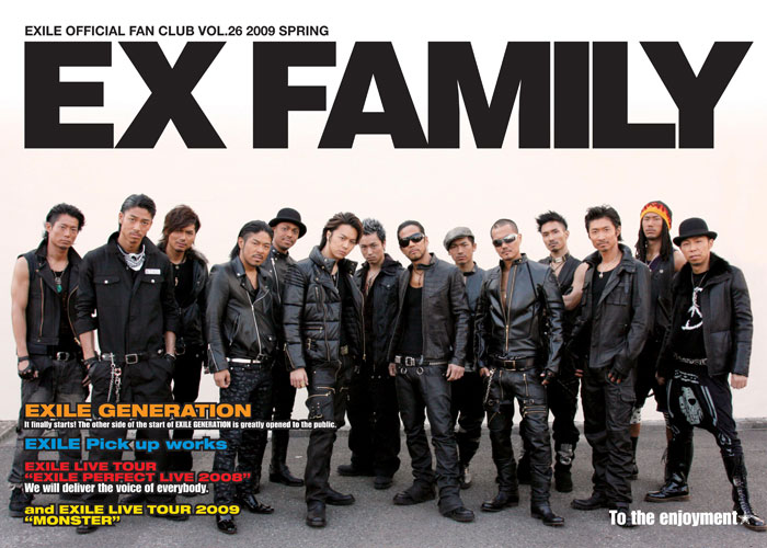EXILEのファンクラブ「EX FAMILY」の入会方法や入会特典、人数は?