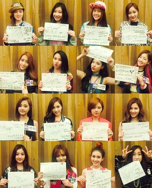 韓国のオーディション番組「SIXTEEN」で日本人含む16名が争います!