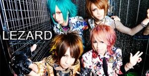 lezard_title_201308
