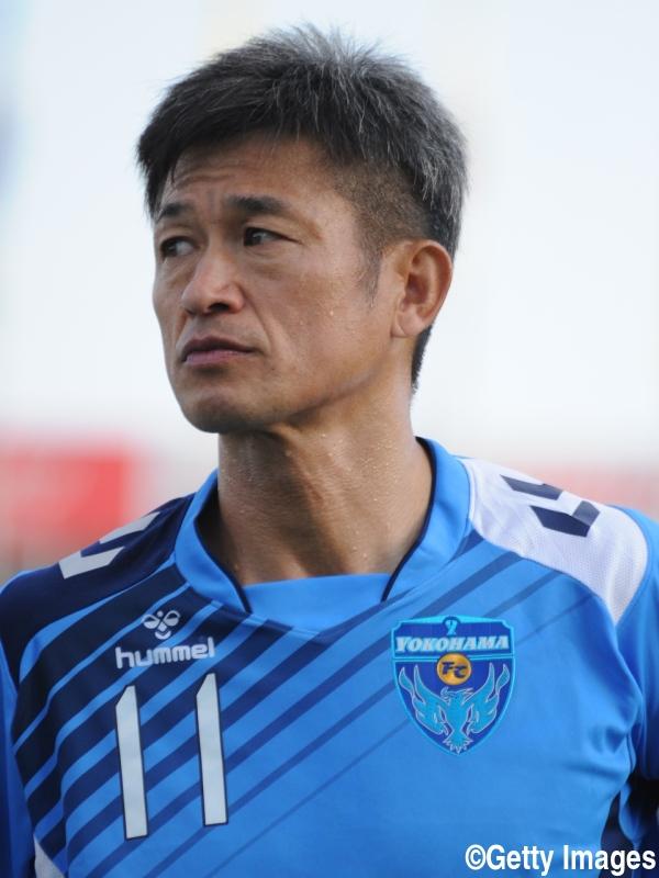 永遠のサッカー小僧・三浦知良はいつまでも現役を続けて欲しい!