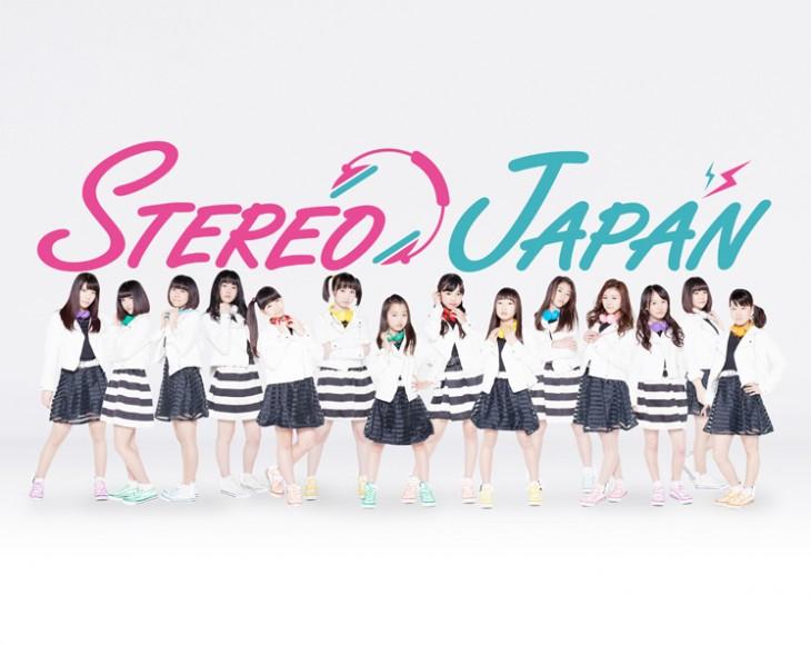 小学生中心のEDMアイドルユニット!?海外からも注目される「STEREO JAPAN」とは