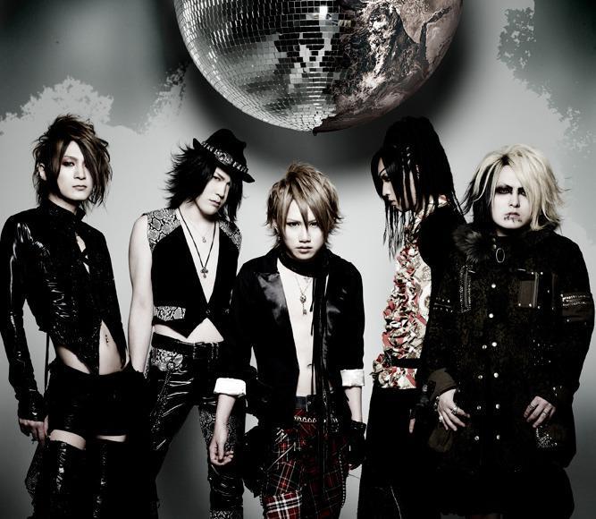 DEATH NOTE のテーマソングにも選ばれた「NIGHTMARE」のバンドプロフィールをチェックしよう!