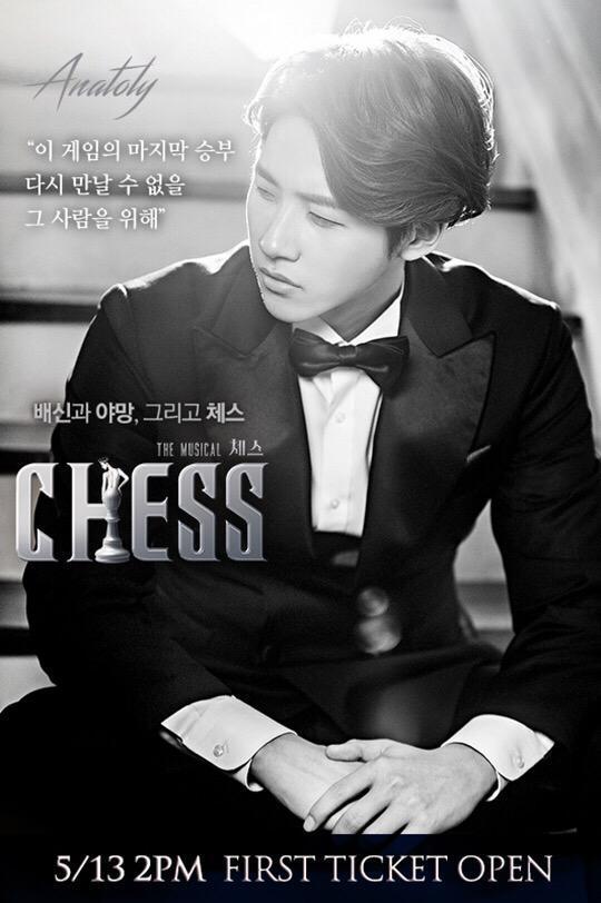 日本で話題のミュージカル「チェス」にB1A4のシヌが出演!