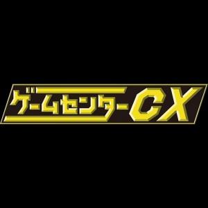 ogp-gccx