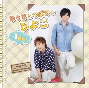 130418_lisani_yuuki01