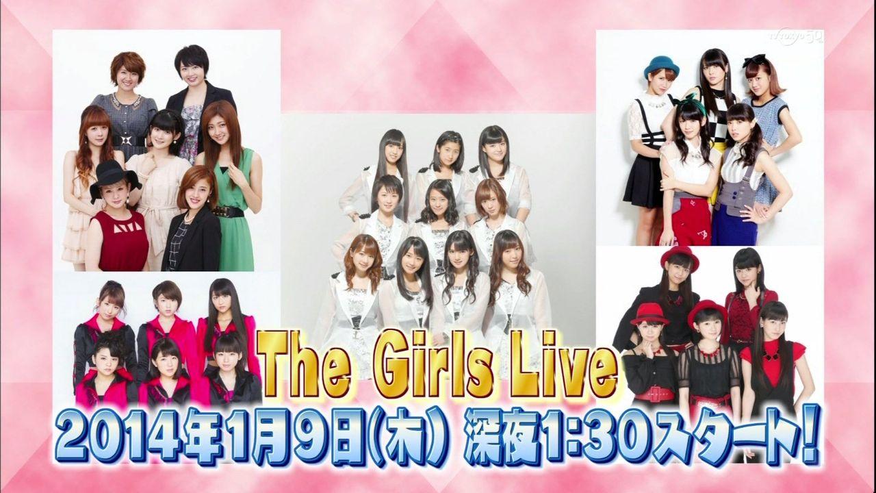 ハロプロのレギュラー番組「The Girls Live」ってどんな内容?見どころをチェックしてみた