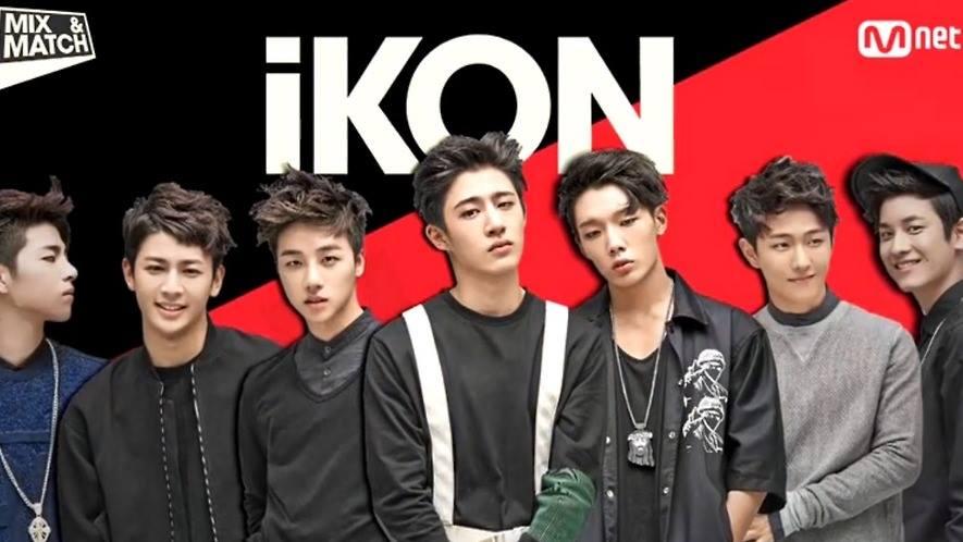韓国YGから期待の新星が遂にデビュー!話題のiKONのメンバーとプロフィールをチェック!