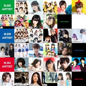 アニソンの祭典Animelo Summer Live 2015 -THE GATE-!