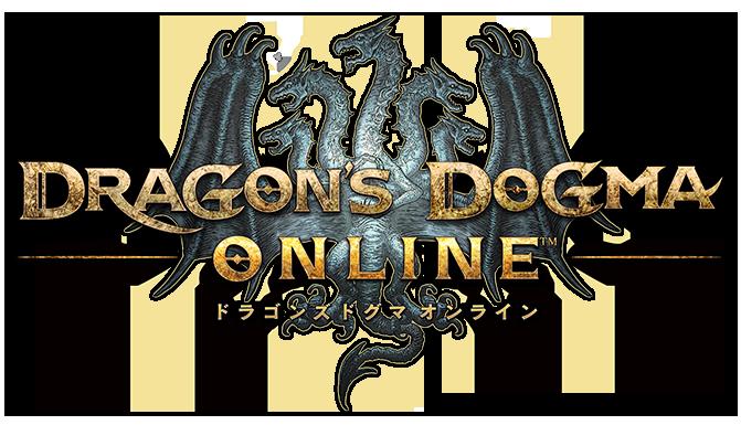 本日から先行ダウンロード開始!オンライン協力プレイ可能となるドラゴンズドグマオンライン