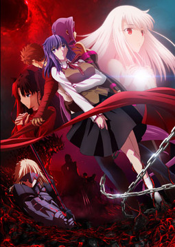 劇場版『Fate/stay night Heaven's Feel』とは・・・・・・?