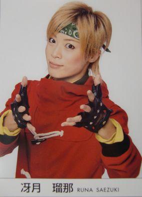中性的な美貌でファンを魅力する花組所属の男役・冴月瑠那さんのプロフィールがユニークすぎる