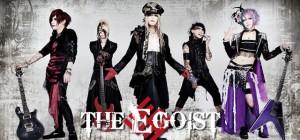 theegoist