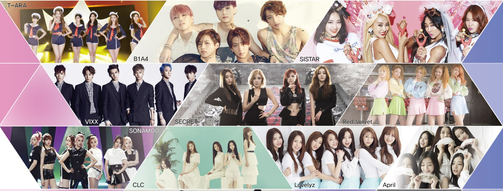 韓流ドリームフェスは韓国で行われるK-POPアーティストのお祭り!