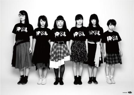 新生アイドルグループ『BiSH』の気になるメンバーを紹介!