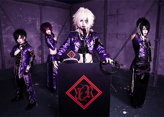関西を中心に活躍中の若手V系バンド、REVINEのメンバーとその活動をご紹介!