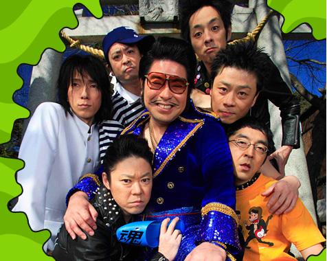 個性派バンド「グループ魂」のライブはすごい!!