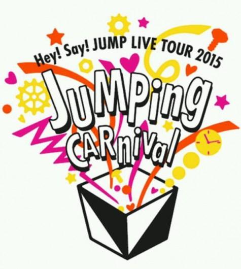メンバー全員大爆笑!?JUMPing CARnivalライブレポ!