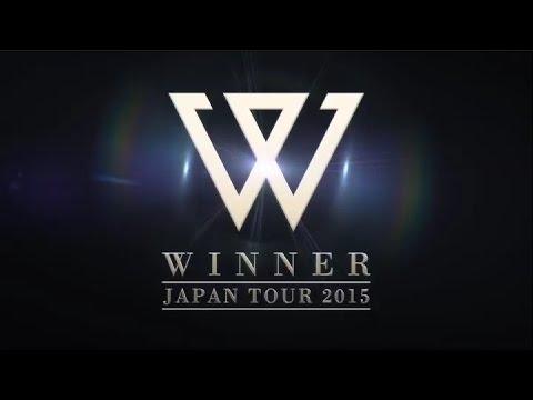 WINNER JAPAN TOUR 2015に行ってみたい!