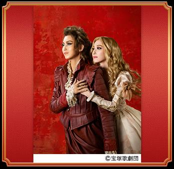 宙組公演「Shakespeare ~空に満つるは、尽きせぬ言の葉~」が気になる!
