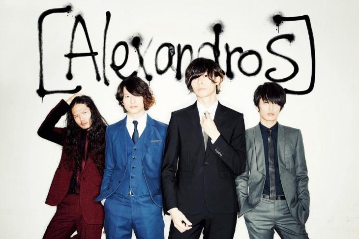 人気バンド[Alexandros]を解剖してみた!