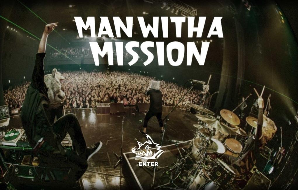 見た人を虜にするMAN WITH A MISSIONのライブの魅力!