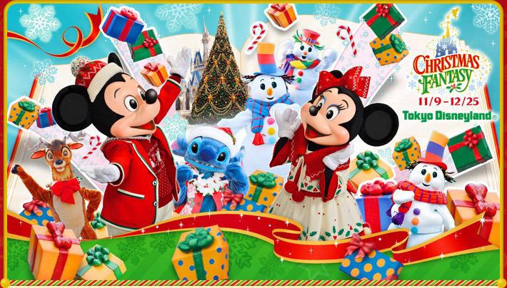 今年も注目!東京ディズニーリゾートのクリスマスイベント!