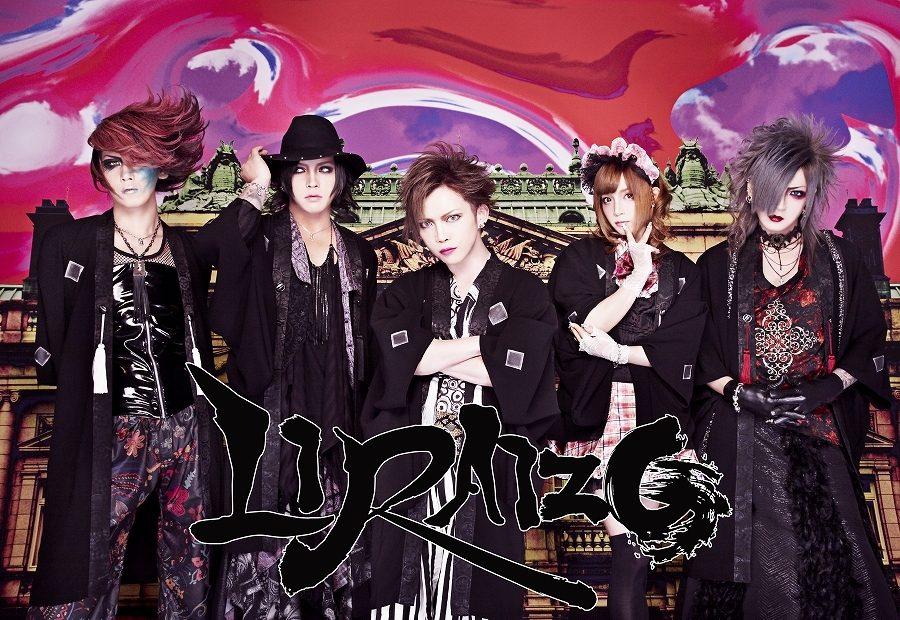 ヴィジュアル系バンド『LIRAIZO』のメンバープロフィールと楽曲情報に迫る!