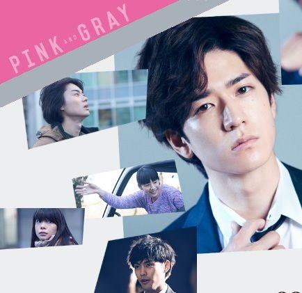 原作:加藤シゲアキ主演:中島裕翔!「ピンクとグレー」は2016年公開!