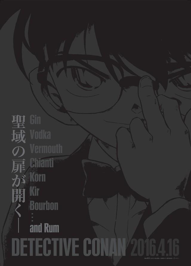 劇場版『名探偵コナン 純黒の悪夢』は20周年記念の超大作!