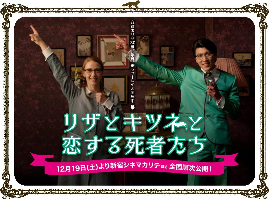 日本人なら誰もが懐かしまずにはいられないハンガリー映画