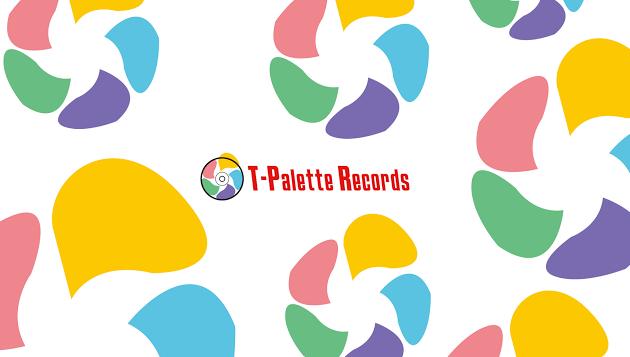 タワレコ発、ローカルアイドル専門レーベルT-Palette Records