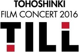 ユノ・チャンミン入隊中のプレゼント、東方神起 FILM CONCERT 2016 ~TILL~って?