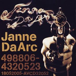 Janne Da Arcは名曲ぞろい!おすすめ楽曲をご紹介!
