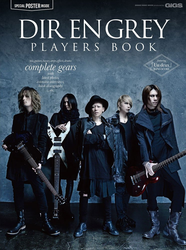世界に誇るバンド!DIR EN GREYのライブ定番曲をチェック!