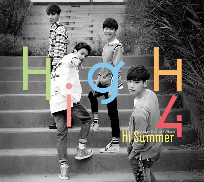 HIGH4は非常に多才な音楽グループ!メンバーのプロフィールを紹介します