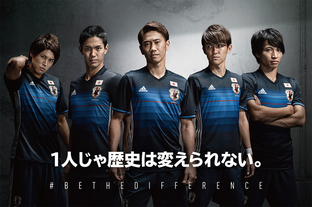 これまでとは何がどう違うの?サッカー日本代表の新ユニフォーム