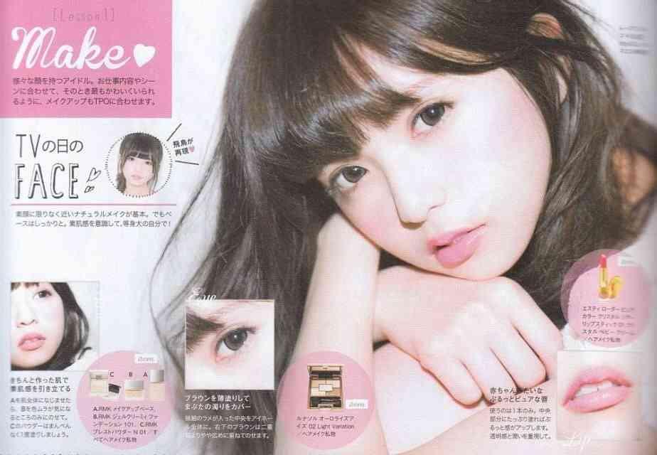 AKB48や乃木坂46メンバーも!女性ファッション誌『LARME』のモデルに注目♪