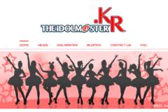 アイドルマスター韓国