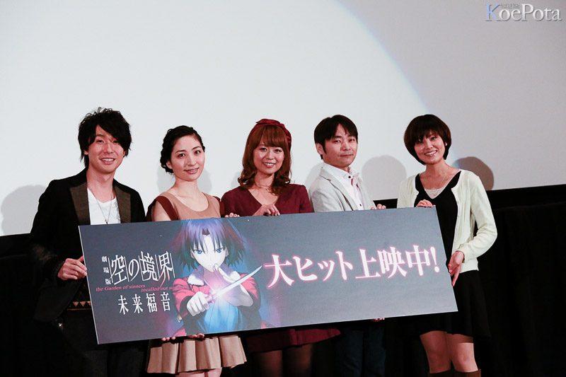 完全版!鈴村健一と坂本真綾夫婦の愛が止まらない!フタリのラブラブエピソード