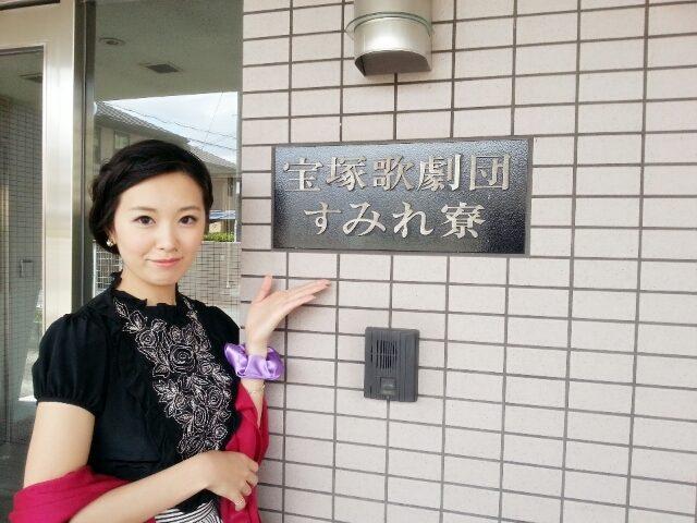 宝塚歌劇団のすみれ寮、費用は?食事は?心配事にお答えします!