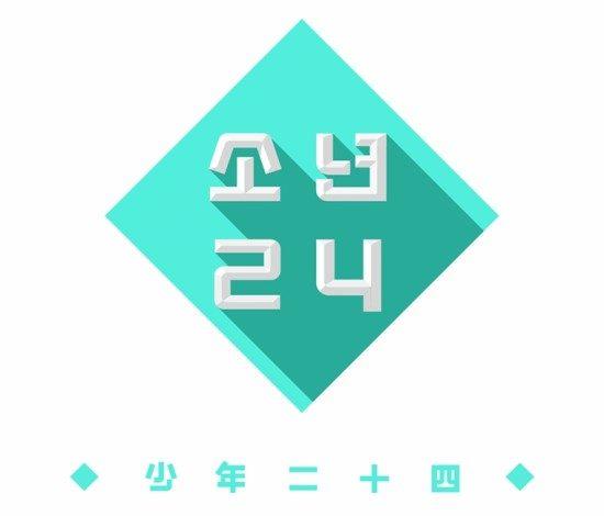 Mnet「少年24」気になるメンバーと内容の見どころは?