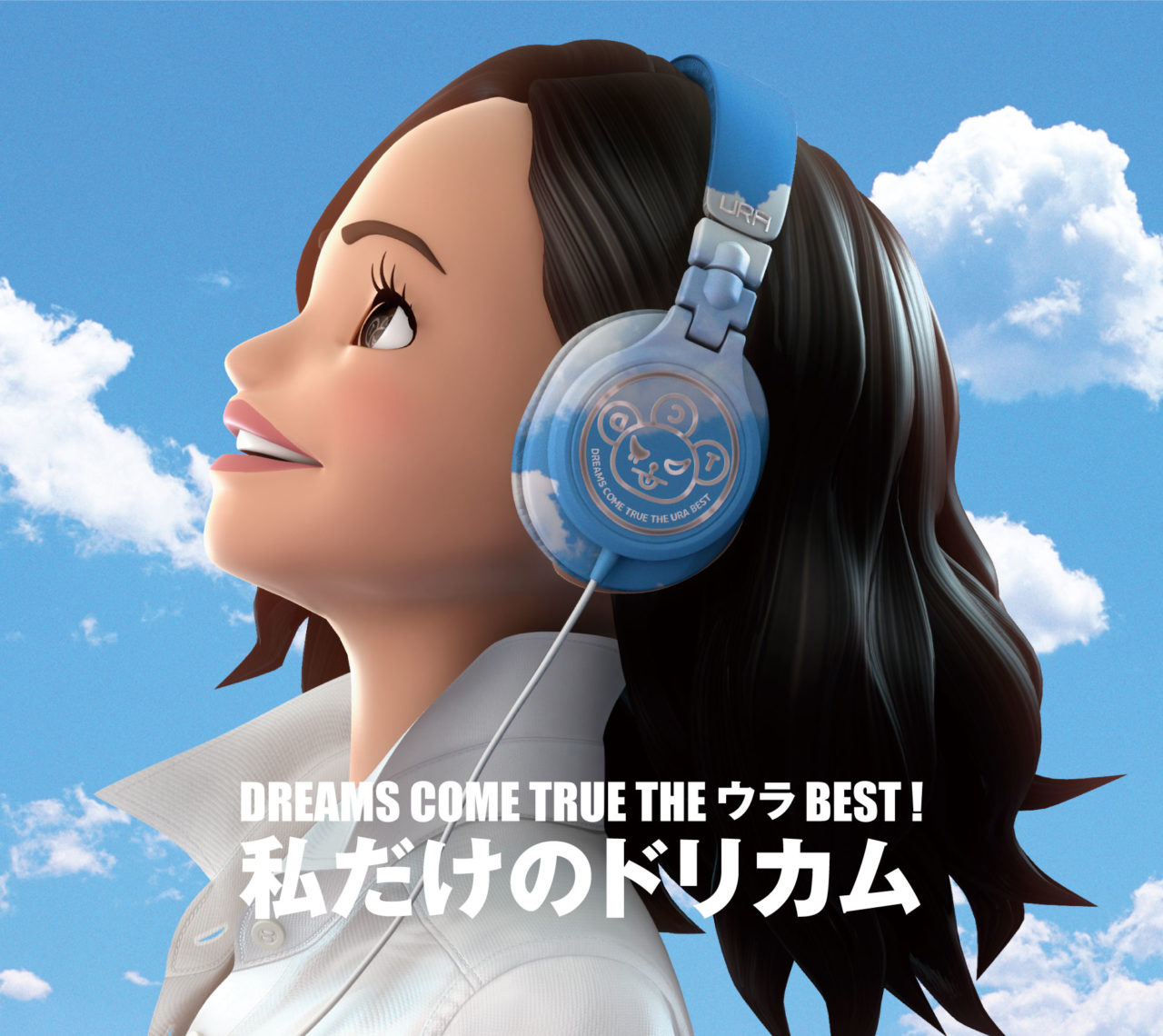 裏ベストアルバム「私だけのドリカム」がついに発売!発売記念ライブも開催決定!
