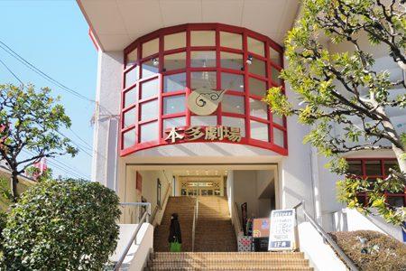 「演劇の街」の歴史を生んだザ・スズナリ。下北沢のおすすめ劇場トップ3を紹介!