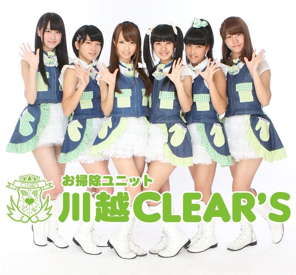街はみんなのゴミ箱じゃない!フランチャイズ式アイドル『CLEAR'S』