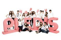 Pledis-Entertainment-Seventeen-Featured