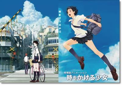 アニメ公開10周年記念!作品も時をかけて…東京各地でイベント!
