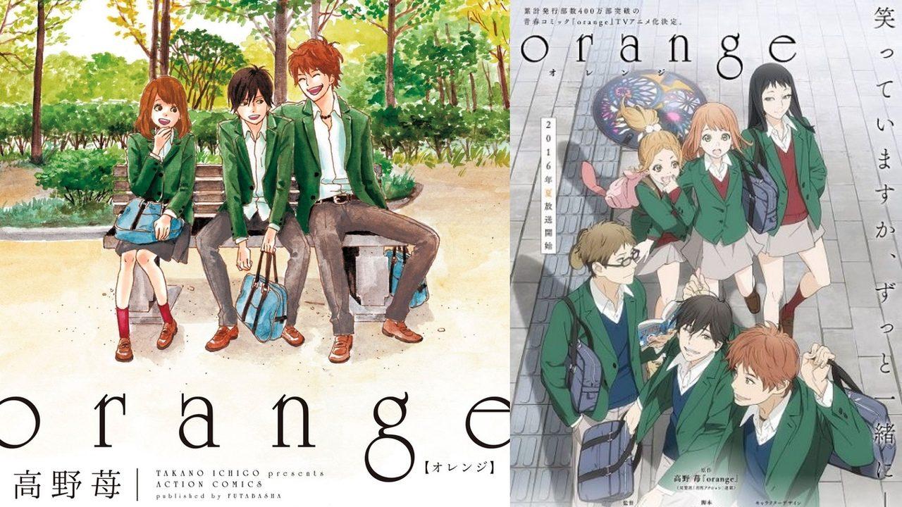 今からでも遅くない!放送中のアニメ「orange」は絶対観るべき!!