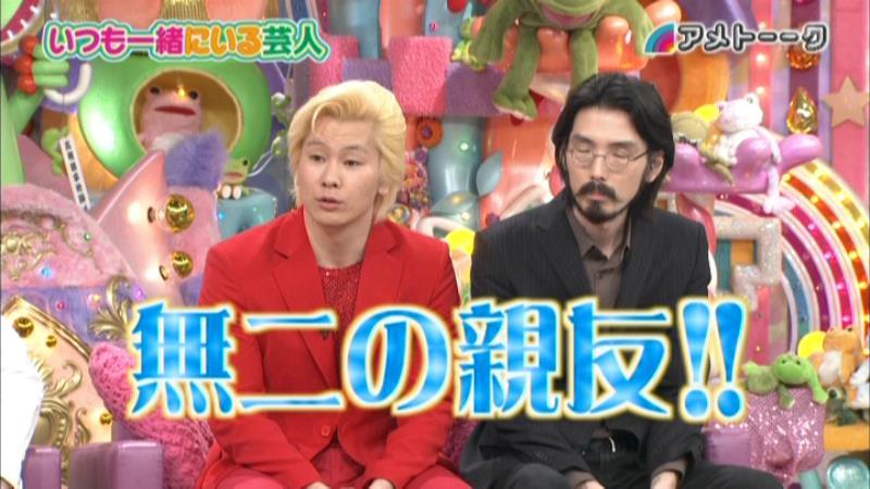 """カズレーザーと平井""""ファラオ""""光の奇妙な関係って!?2人の仲良しエピソードをご紹介!"""