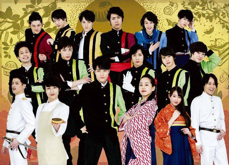 『若様組まいる』出演者が豪華すぎ!若手イケメン2009の頂点・染谷俊之も出演